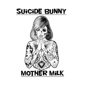 Солевая жидкость (Клон) Mothers Milk (30 ml.)